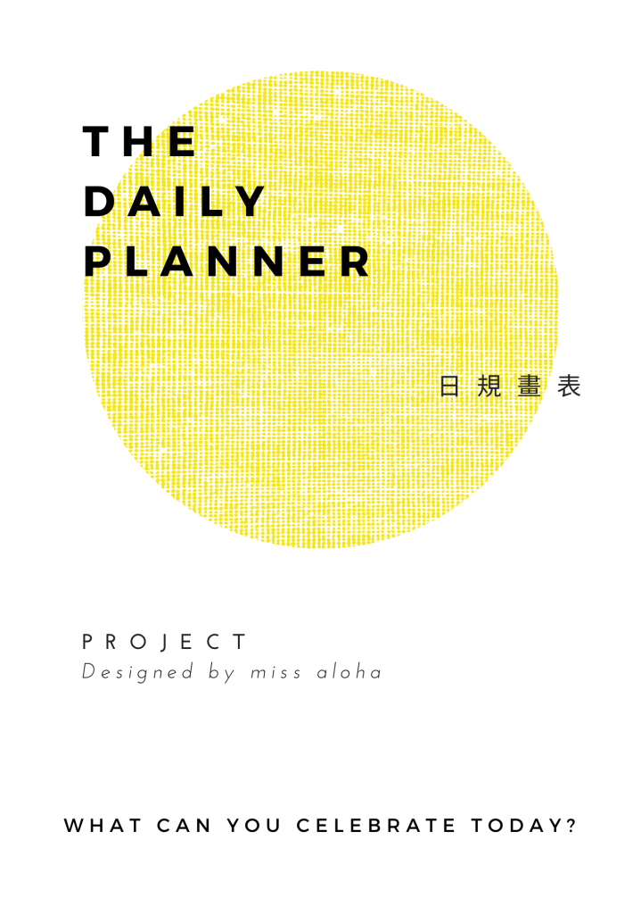 Daily Planner (English & Chinese) l Minimalist Planner Template l 日規劃表